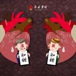 (香港)夫妻關係:點樣挽回外遇出軌男?先了解外遇男心態