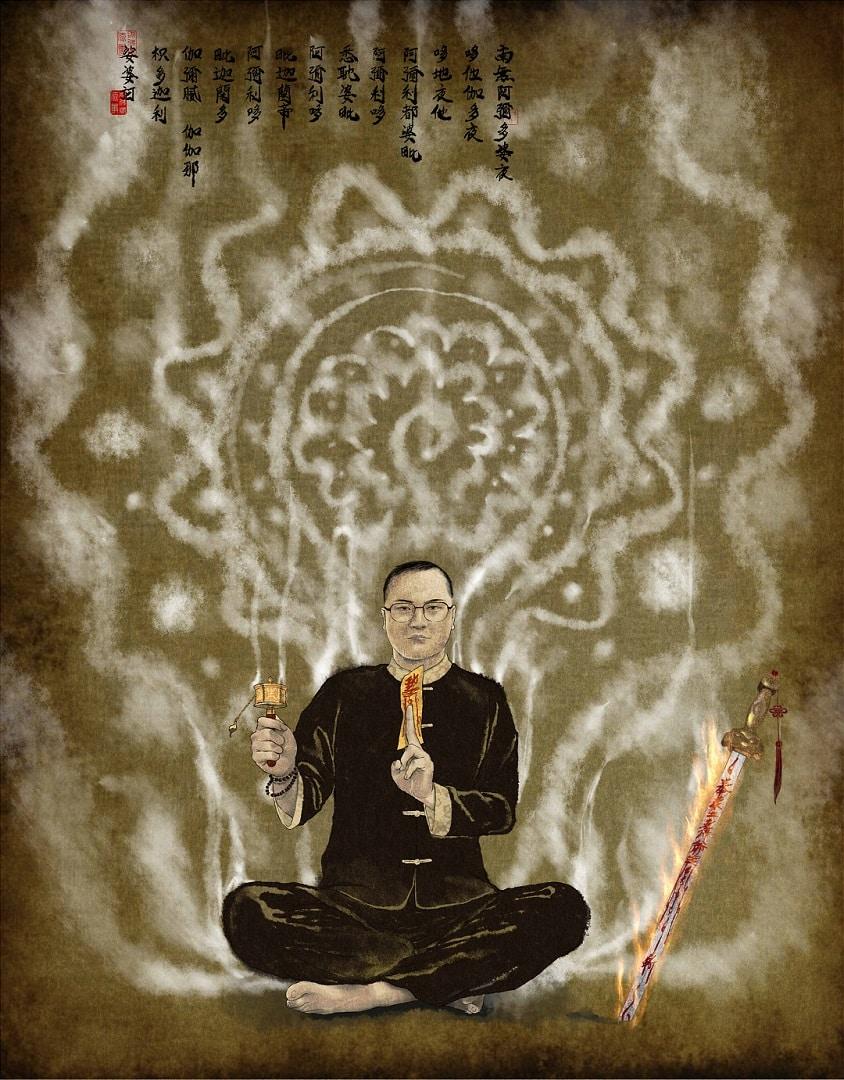 佛祖級別:宇宙洪荒八方姻緣神咒,老佛爺感情挽回原初和合術